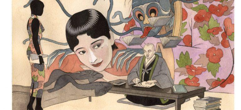 Igort: Berichte aus Japan (Eine Reise ins Reich der Zeichen)