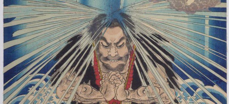 Osamu Dazai: Alte Freunde